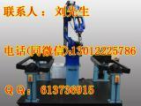 自动焊接机器人厂家配件,自动焊接机器人厂家配件