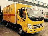 福田易燃气体厢式运输车小型4米1易燃气体厢式车价格