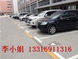 深圳专业停车场划线工程有限公司