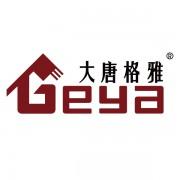 南京大唐广告有限公司的形象照片
