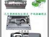 新上市ix35车改装外饰件内饰塑料件模具专做注塑成型模