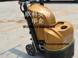 直销变频地坪抛光机水泥地面可调速电动抛光机