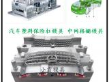新款索纳塔八车汽车塑料模生产 仪表台塑料模生产