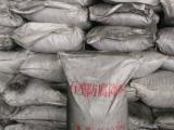 标准型石墨高效降阻剂原理作用