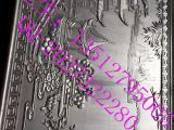 酒店铝板浮雕壁画价格 专业厂家铝艺浮雕装饰壁画定做