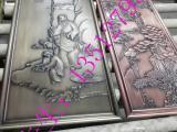 铝板浮雕壁画厂家 仿古艺术浮雕背景装饰铝艺壁画