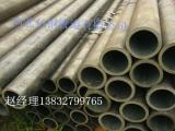 化肥设备高压无缝钢管