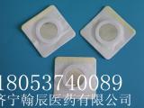 铝箔贴片 医用仪器导电贴片 电极贴片生产厂家