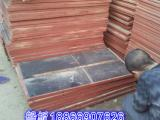 水泥磚托板價格