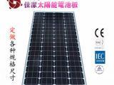 供应JJ-160DD160W24V单晶太阳能电池板