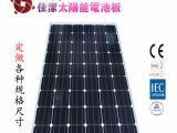 供应JJ-230DD230W单晶太阳能电池板