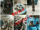大型蜂窝煤机规格齐全厂家c8豫阳机械