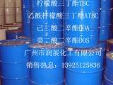 高分子材料环保增塑剂柠檬酸三丁酯