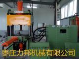 力邦出售立式转子铸铝机 立式转子铸铝机价格 现货出售
