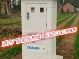 机井灌溉控制器厂家,机井灌溉控制器选什么牌子好?