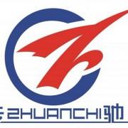 济南专驰知识产权代理有限公司的形象照片