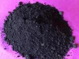 供应有机肥原料糠醛渣-纯植物级高有机质无重金属绿色安全