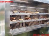 北京烤炉炭火烤炉厂家