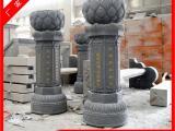 佛教出食台|寺庙出食台|传统古建青石出食台雕刻