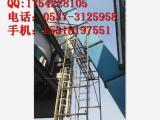粉煤灰垂直上料机价格 重型工业皮带输送机报价X1