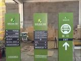 停车场立式导视牌/不锈钢可移动导视牌/深圳美图标识定制