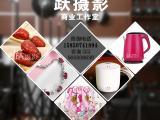 推荐 南京专业淘宝摄影工作室 商品图片拍照