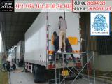 广州食品货车车身广告办理