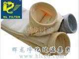 折叠微孔膜滤芯生产厂家 折叠微孔膜滤芯规格