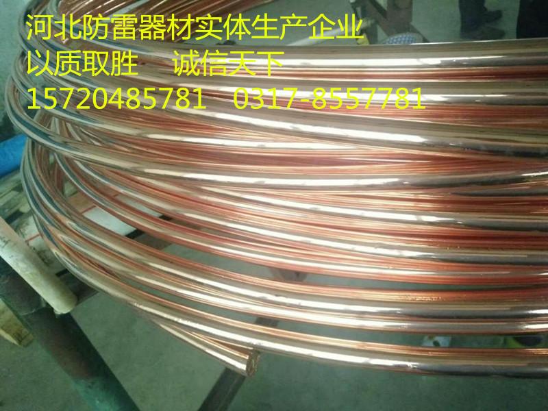 铜包钢圆线100米每卷现货库存清仓处理中