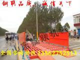 建筑工地大型洗车机安装厂家标准版