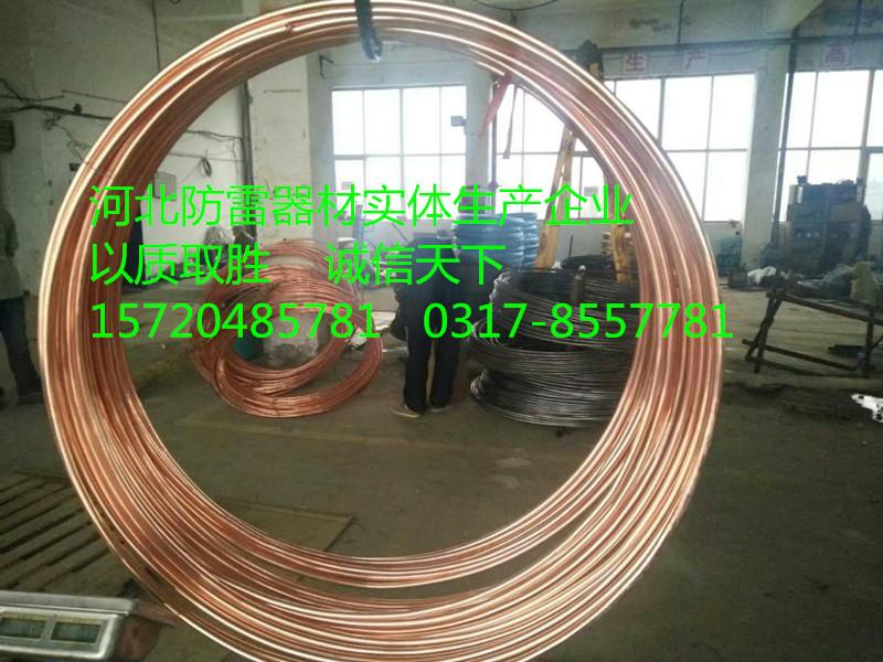 铜包钢圆线生产厂家诚信为商质量保证