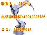 otc焊接机器人代理,otc焊接机器人代理