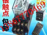 20V原装欧姆龙中间继电器LY4J