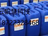 yfh-1水质稳定剂,电厂专用水质稳定剂