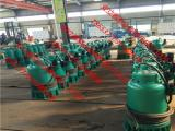 不锈钢隔爆潜水泵耐酸碱防爆潜水泵鱼台厂家