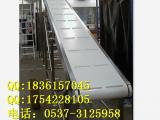 不锈钢带工作台输送机厂家生产设计 X1