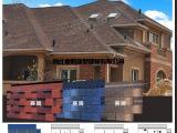 屋面瓦厂家直供玻纤瓦屋面瓦油毡瓦玻纤胎沥青瓦