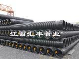 市政排水节流式承插式HDPE缠绕结构B型管公司