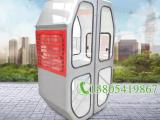 升降机配件驾驶室 升降机驾驶楼 施工电梯配件定制选国科