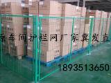 太原车间护栏网-浸塑铁丝网-厂房隔离栅