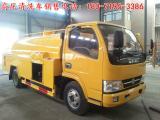 销售东风国五5方高压清洗车
