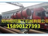 鸡粪烘干机郑州厂家|养殖场猪粪大型烘干机价格有机肥干燥机