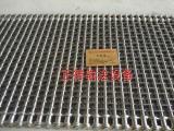 优质链片式清洗机网带供应厂家正德输送设备