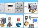 空调制冷设备 液晶机械温控开关 电动二通阀 蝶阀 保温材料