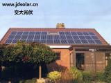 交大光谷太阳能供应家庭屋顶光伏电站系统