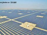 交大光谷太阳能供应地面光伏电站系统产品