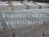 市政钢格板_室内装潢用钢格板吊顶【金耀捷】供应