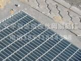 下水道排水钢格板_厂区钢格板【金耀捷】厂家
