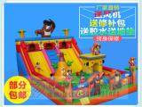 新款儿童蹦蹦床充气蹦床儿童充气滑梯儿童游乐设备