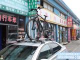 荣威550酷客行李架 车顶架 车顶箱 自行车架 车顶搭载